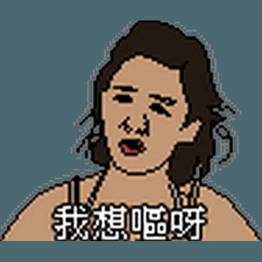 昨日公映2 - Sticker 24