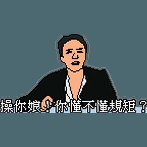 昨日公映2 - Sticker 14