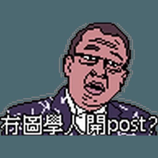 昨日公映2 - Sticker 23