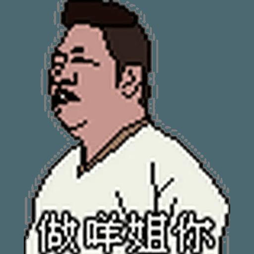 昨日公映2 - Sticker 7