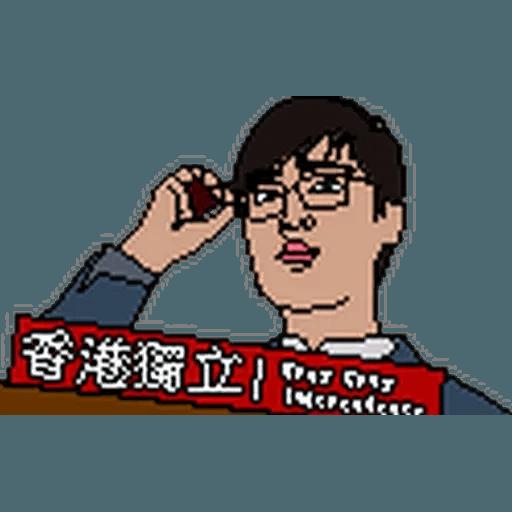 昨日公映2 - Sticker 21