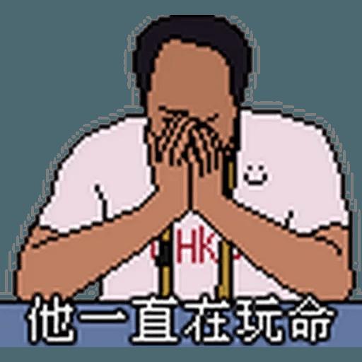 昨日公映2 - Sticker 9