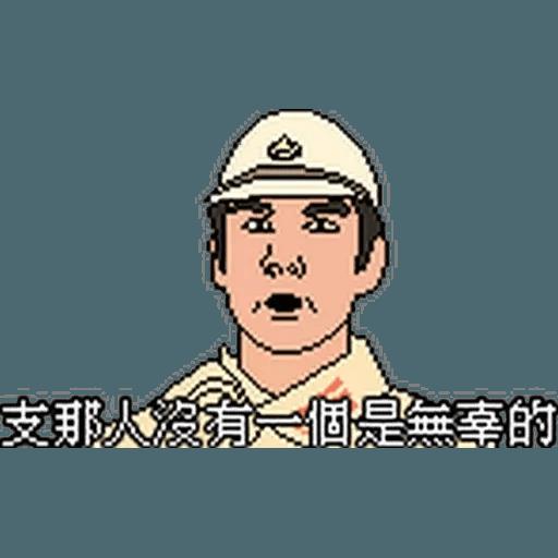 昨日公映2 - Sticker 18