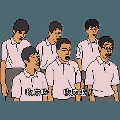 昨日公映2 - Sticker 2