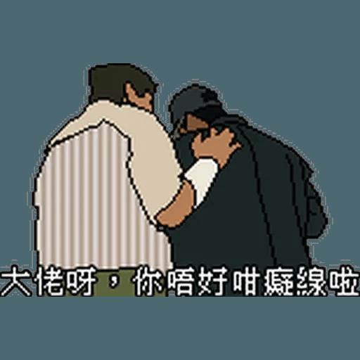 昨日公映2 - Sticker 4