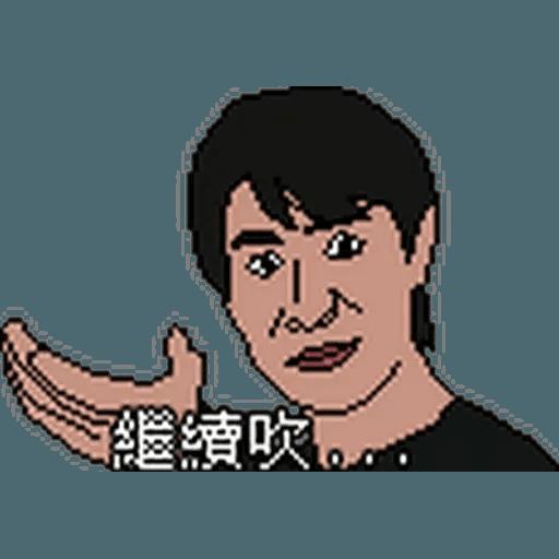 昨日公映2 - Sticker 3