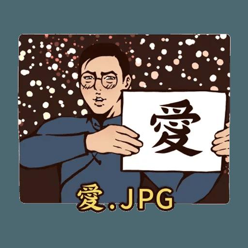 八點檔 - Sticker 9