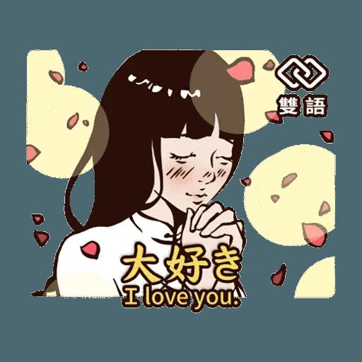八點檔 - Sticker 21