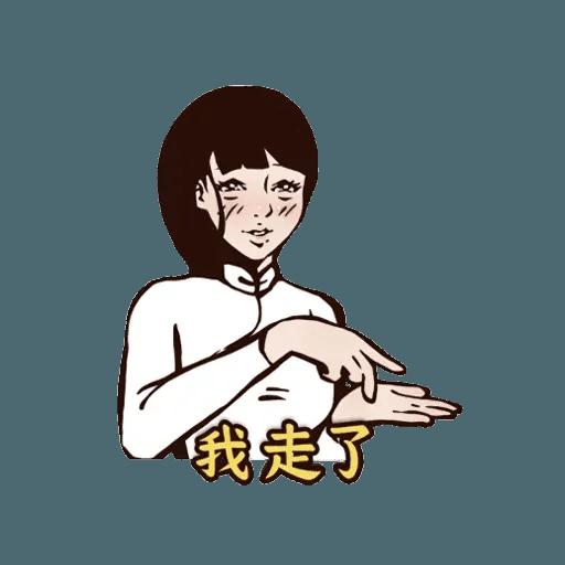 八點檔 - Sticker 5