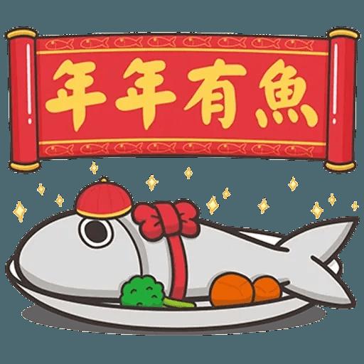 白爛貓特別篇☆賀新年☆ - Sticker 4