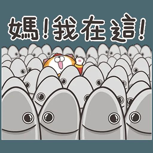 白爛貓特別篇☆賀新年☆ - Sticker 17