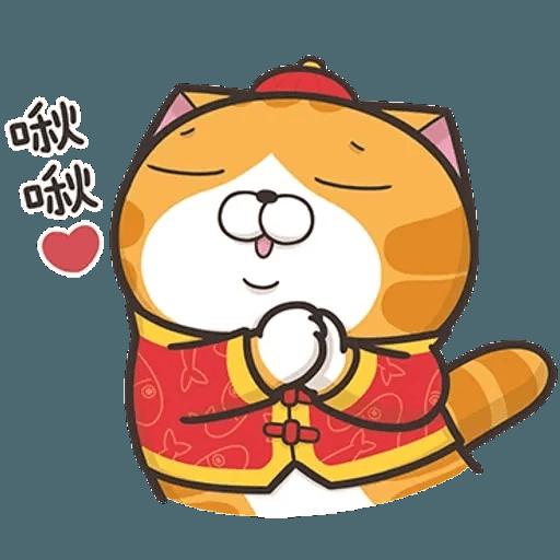 白爛貓特別篇☆賀新年☆ - Sticker 20