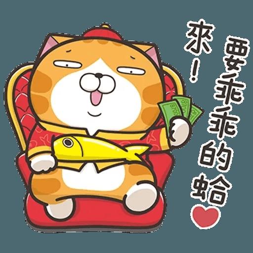 白爛貓特別篇☆賀新年☆ - Sticker 14