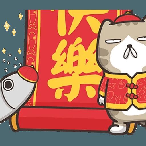 白爛貓特別篇☆賀新年☆ - Sticker 9