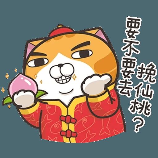 白爛貓特別篇☆賀新年☆ - Sticker 19