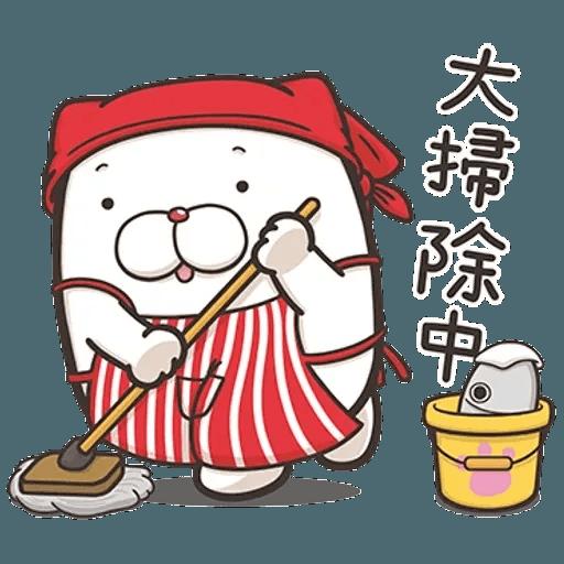 白爛貓特別篇☆賀新年☆ - Sticker 13