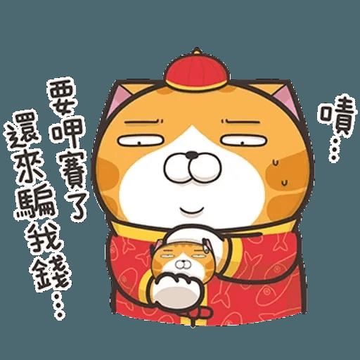 白爛貓特別篇☆賀新年☆ - Sticker 7