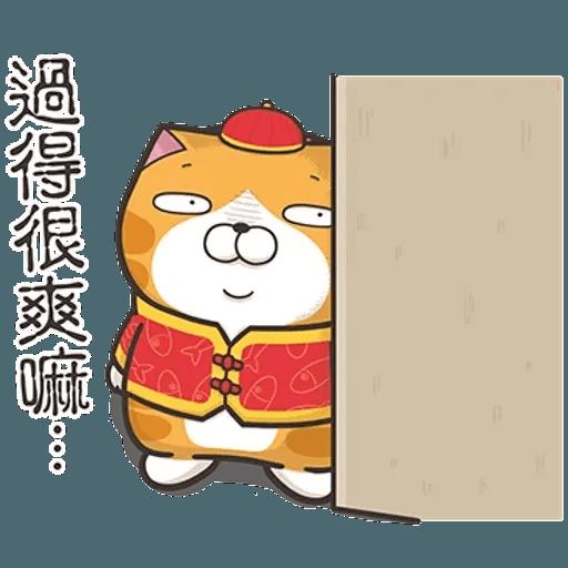 白爛貓特別篇☆賀新年☆ - Sticker 12