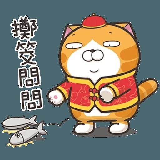 白爛貓特別篇☆賀新年☆ - Sticker 16