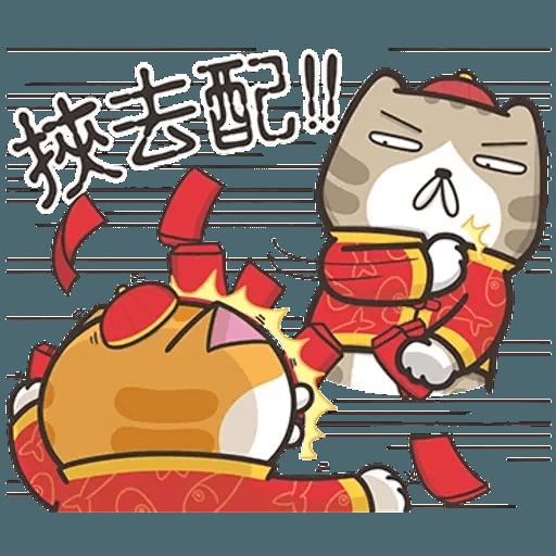 白爛貓特別篇☆賀新年☆ - Sticker 8