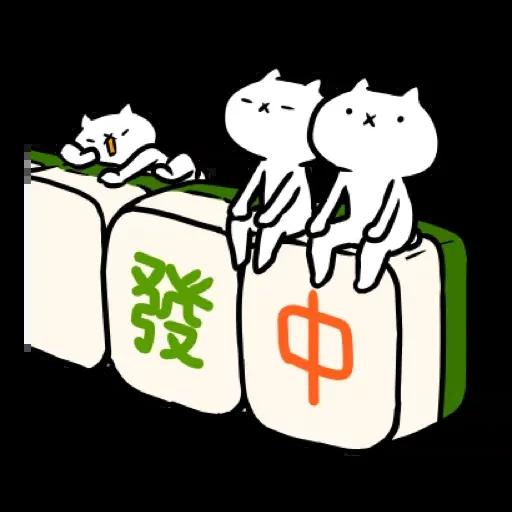 反應過激的貓 新年 - Sticker 16