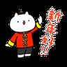 反應過激的貓 新年 - Tray Sticker