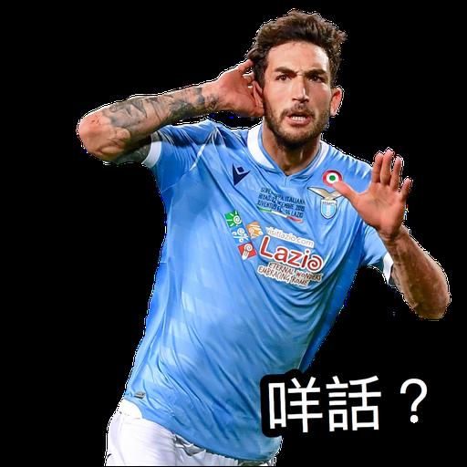 Lazio from HKers - Sticker 22