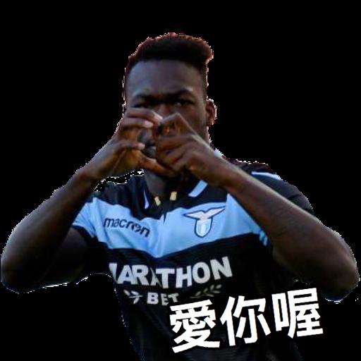 Lazio from HKers - Sticker 16