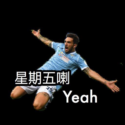 Lazio from HKers - Sticker 9