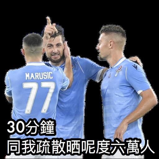 Lazio from HKers - Sticker 7