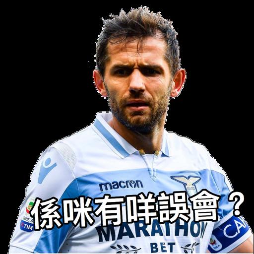 Lazio from HKers - Sticker 17