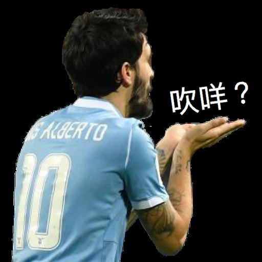 Lazio from HKers - Sticker 12