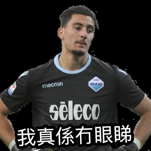 Lazio from HKers - Sticker 21