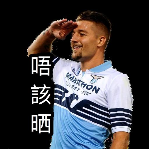 Lazio from HKers - Sticker 18