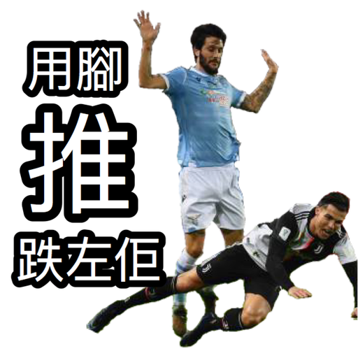Lazio from HKers - Sticker 5
