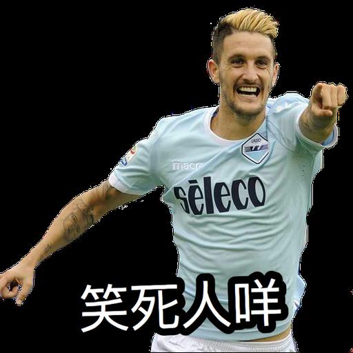 Lazio from HKers - Sticker 20