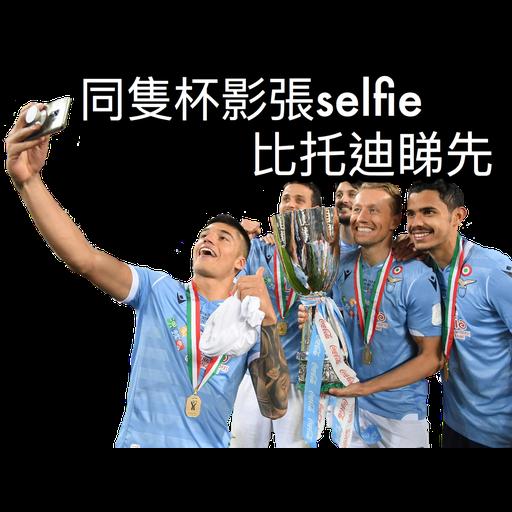 Lazio from HKers - Sticker 11