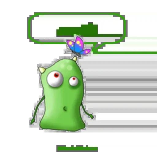 Sabzak - Sticker 19