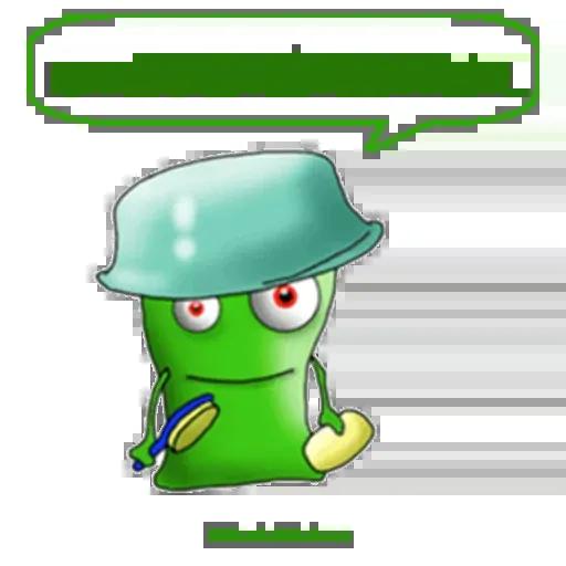 Sabzak - Sticker 26