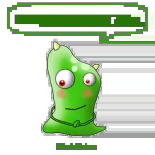 Sabzak - Sticker 22