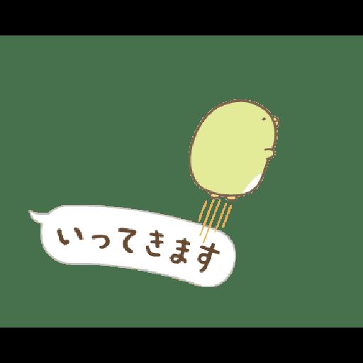 すみっコぐらし ふきだしがうごくよ - Sticker 6