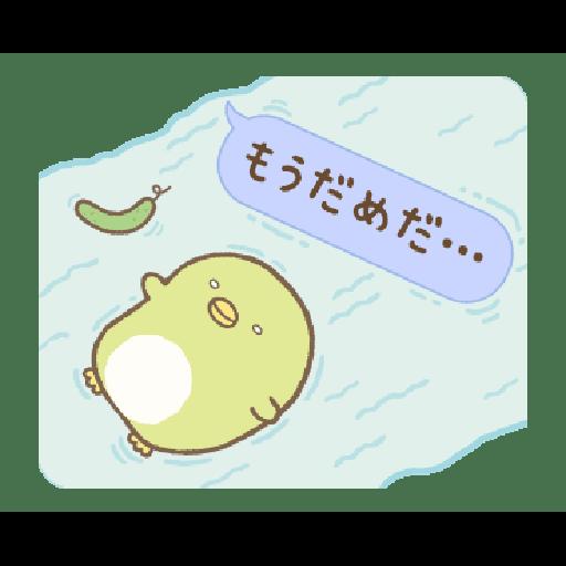 すみっコぐらし ふきだしがうごくよ - Sticker 12