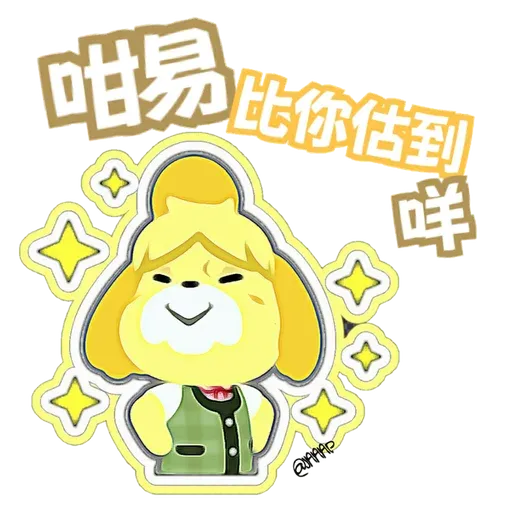 Switch - Sticker 8