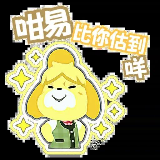 Switch - Sticker 8