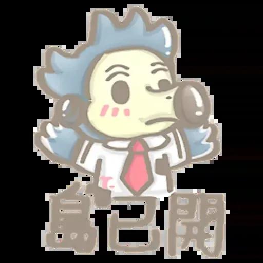 Switch - Sticker 17