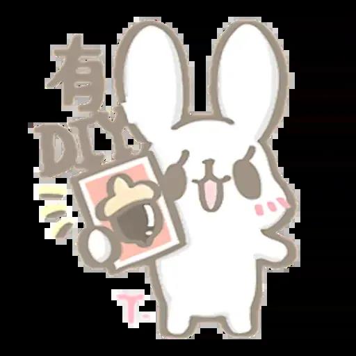 Switch - Sticker 18