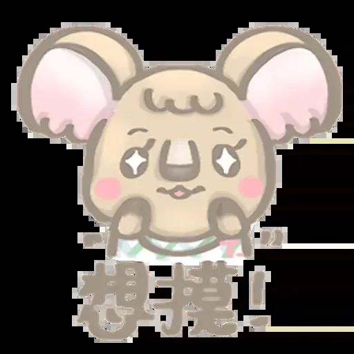 Switch - Sticker 22
