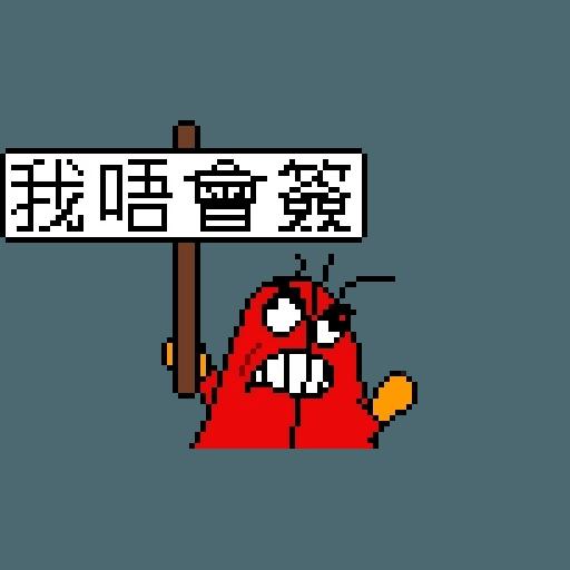 lomo - Sticker 3