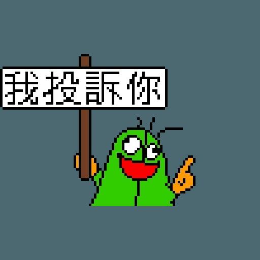 lomo - Sticker 2