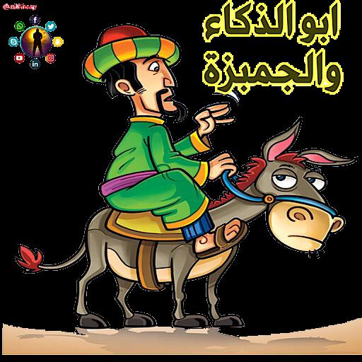 @al3bsey - Sticker 12
